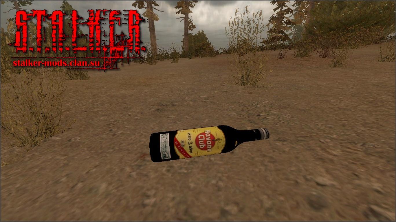 бутылка для игры сталкер