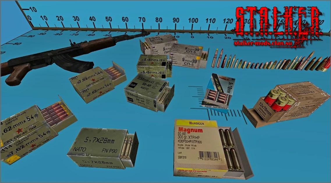 3D Модели пачек патрон + иконки