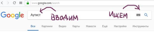 http://images.vfl.ru/ii/1535132150/a21750ef/23034466_m.jpg