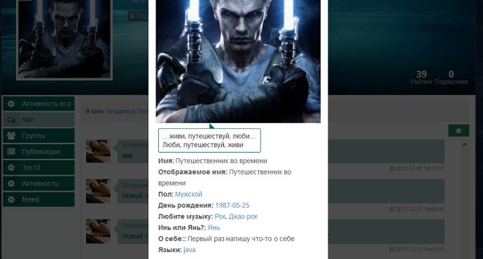http://images.vfl.ru/ii/1535137246/40f9d2a9/23036087.png