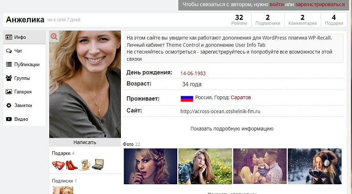 http://images.vfl.ru/ii/1535137310/ba58deed/23036093.png