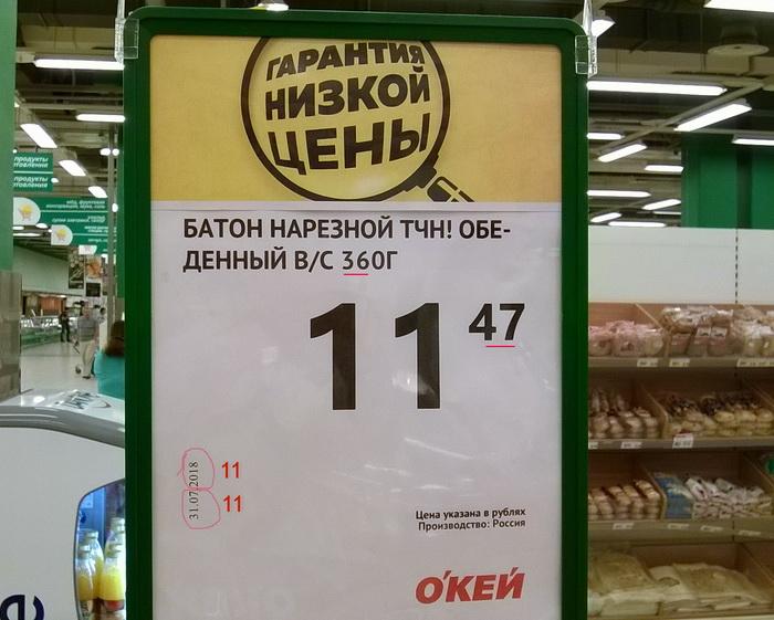 http://images.vfl.ru/ii/1535139969/a470dcc6/23036791.jpg