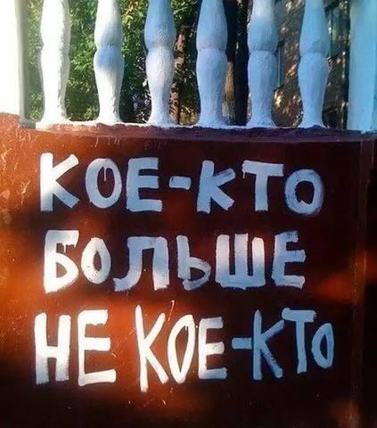 http://images.vfl.ru/ii/1535214638/3a0117ea/23046866_m.jpg
