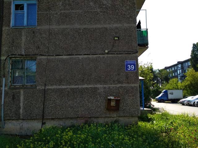 http://images.vfl.ru/ii/1535220815/dc07b754/23048285_m.jpg