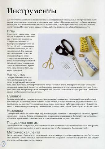 http://images.vfl.ru/ii/1535297078/1ed99ac5/23060221_m.jpg