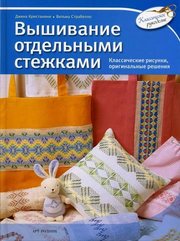 http://images.vfl.ru/ii/1535297078/1fcf65ae/23060216_m.jpg