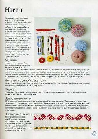 http://images.vfl.ru/ii/1535297078/2a17dddd/23060222_m.jpg