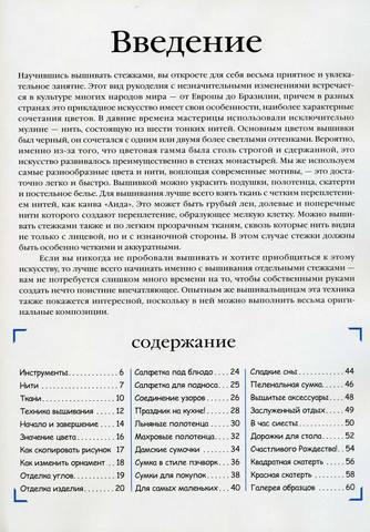 http://images.vfl.ru/ii/1535297078/3f75f00e/23060218_m.jpg