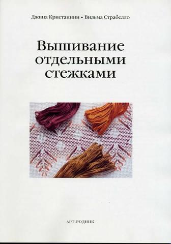 http://images.vfl.ru/ii/1535297078/487d8555/23060217_m.jpg