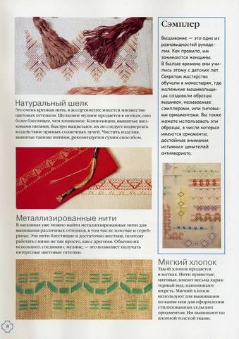 http://images.vfl.ru/ii/1535297078/588de2c1/23060223_m.jpg