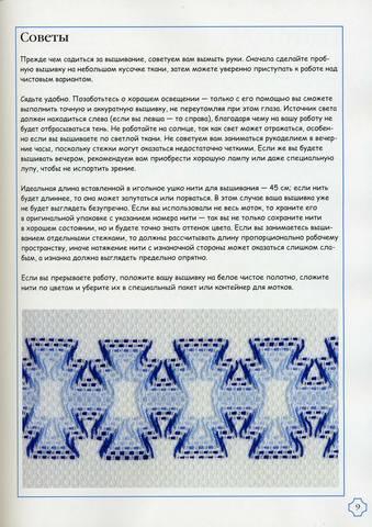 http://images.vfl.ru/ii/1535297079/f7a738a0/23060224_m.jpg