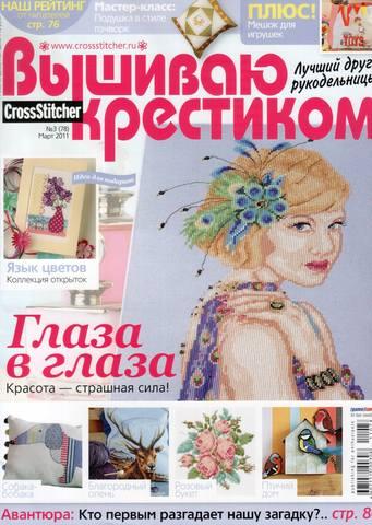 http://images.vfl.ru/ii/1535303610/e09613a5/23061615_m.jpg