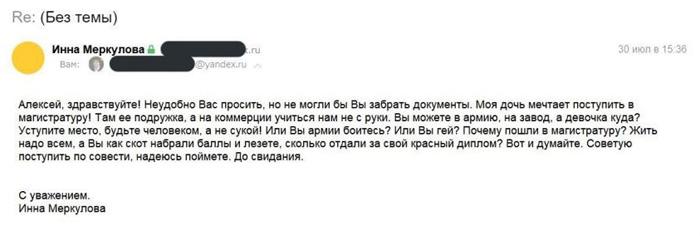 http://images.vfl.ru/ii/1535313278/960e128e/23064111.jpg