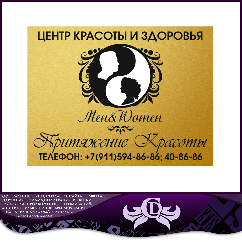 http://images.vfl.ru/ii/1535357863/66fa496d/23072061.png