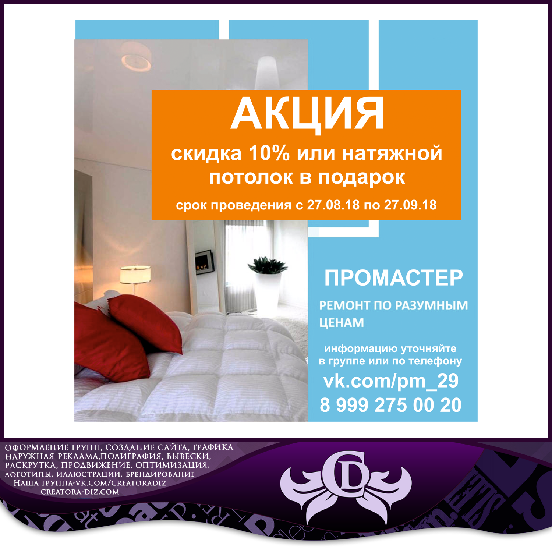 http://images.vfl.ru/ii/1535357874/9e1bfa9c/23072074.png