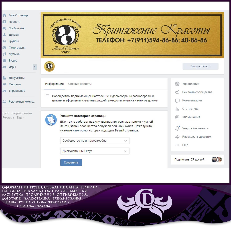 http://images.vfl.ru/ii/1535357964/9781d36c/23072087.png