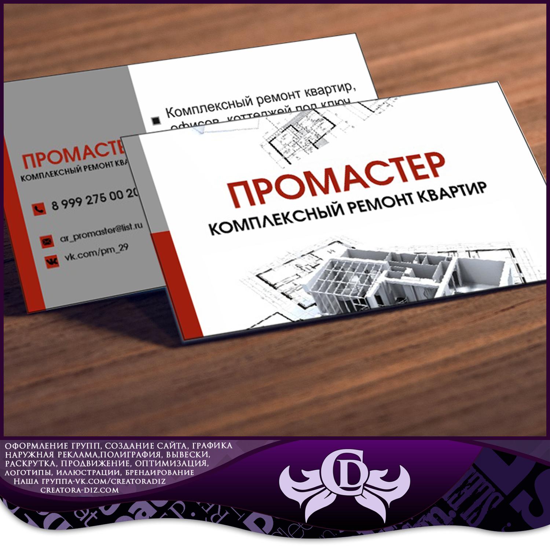http://images.vfl.ru/ii/1535358033/6082604b/23072109.png