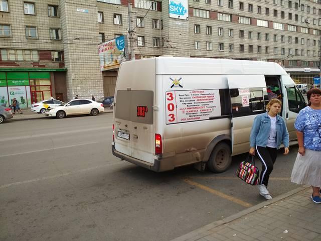 http://images.vfl.ru/ii/1535360413/cd5d749b/23072688_m.jpg