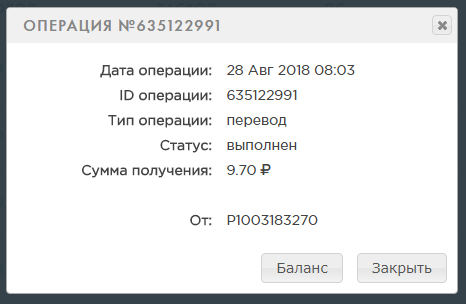 http://images.vfl.ru/ii/1535433575/94184fbb/23084523.png