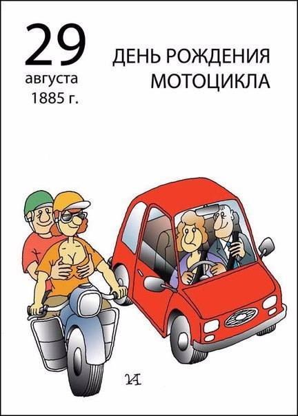 http://images.vfl.ru/ii/1535539358/950ec7c6/23105350_m.jpg