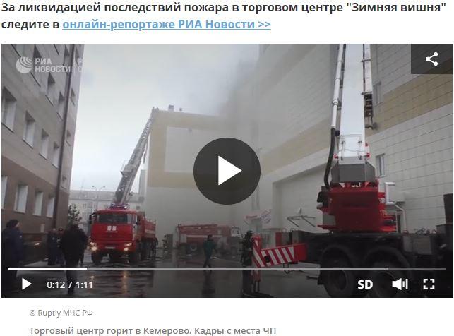 http://images.vfl.ru/ii/1535541355/a4159d64/23105804.jpg
