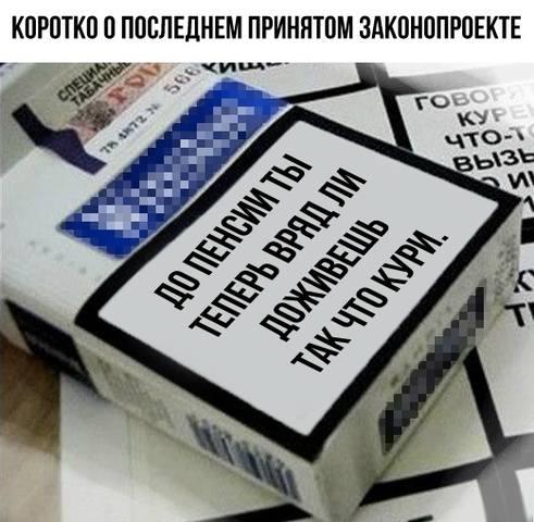 http://images.vfl.ru/ii/1535568880/f9877aec/23111867_m.jpg