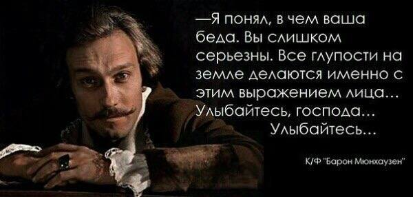 http://images.vfl.ru/ii/1535621653/dc6fad7d/23118738_m.jpg