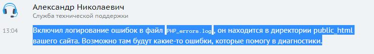 http://images.vfl.ru/ii/1535625731/ff2ac43f/23119503.png