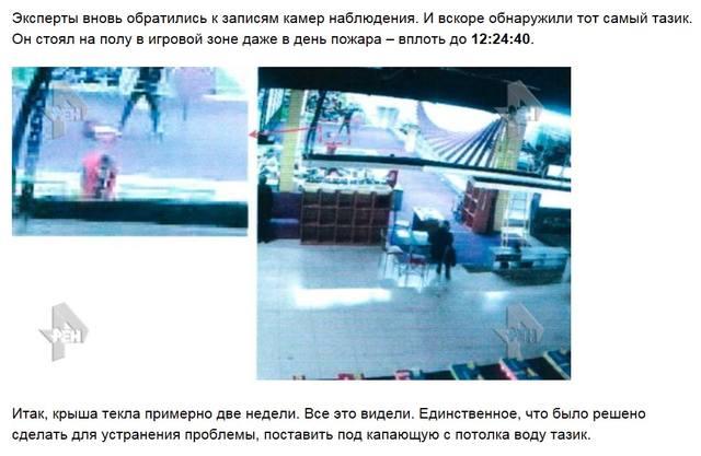 http://images.vfl.ru/ii/1535639922/46d735ce/23122944_m.jpg
