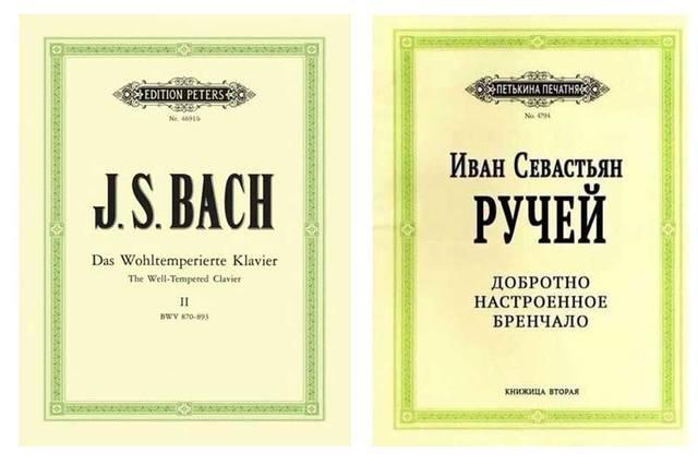 http://images.vfl.ru/ii/1535657321/7299b369/23127038_m.jpg