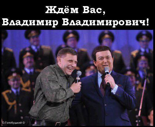 http://images.vfl.ru/ii/1535732076/1e5a176a/23136823_m.jpg
