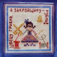 http://images.vfl.ru/ii/1535735597/a7a00730/23137423_s.jpg