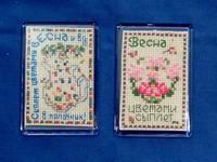 http://images.vfl.ru/ii/1535735740/80755c29/23137442_s.jpg