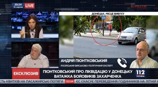 http://images.vfl.ru/ii/1535741399/60558be5/23138631.jpg