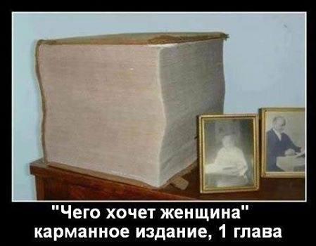 http://images.vfl.ru/ii/1535744494/1c4f778e/23139285_m.jpg