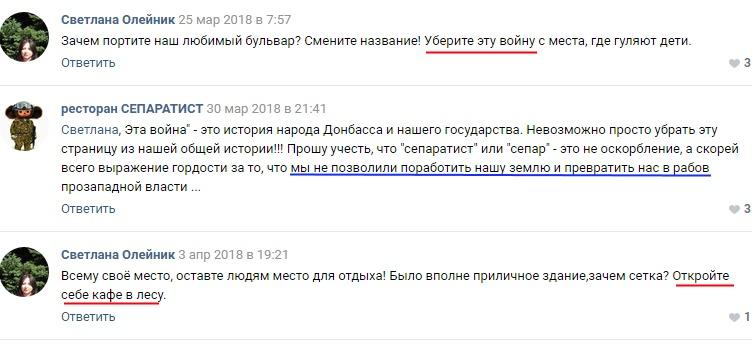 http://images.vfl.ru/ii/1535748701/66755a77/23139828.jpg