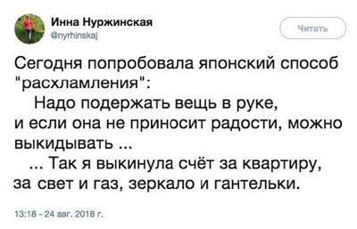 http://images.vfl.ru/ii/1535807042/a37020ec/23145930.jpg