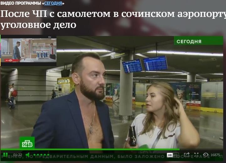 http://images.vfl.ru/ii/1535817352/8d84c4af/23147972.jpg
