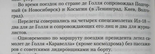 http://images.vfl.ru/ii/1535823465/d35f5ef5/23149282_m.jpg