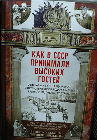 http://images.vfl.ru/ii/1535823525/41e50c8c/23149297_m.jpg