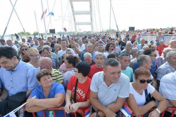 Сербия, Нови-Сад, Мост
