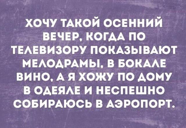 http://images.vfl.ru/ii/1535827243/b189f644/23150264_m.jpg