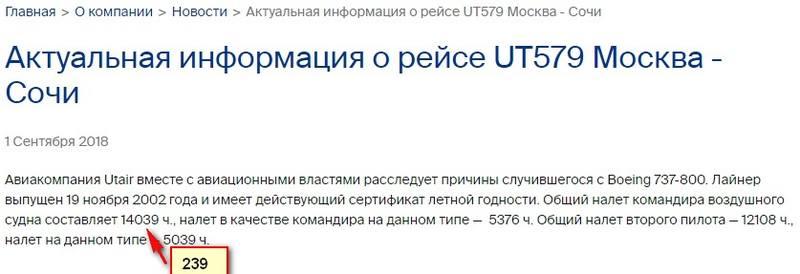 http://images.vfl.ru/ii/1535829241/7320c8be/23150731.jpg