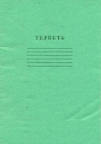 http://images.vfl.ru/ii/1535887529/3d8ca3f7/23157007_m.jpg