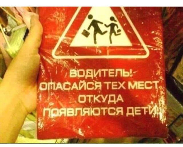 http://images.vfl.ru/ii/1535893352/b7bd7be0/23158168.jpg