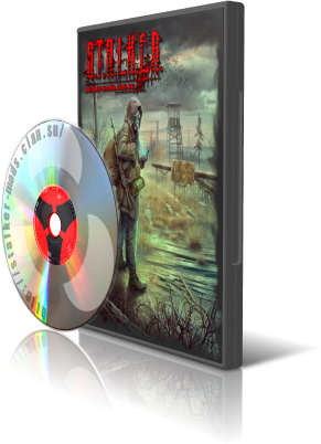 История Борланда (Пролог) - Repack dvd