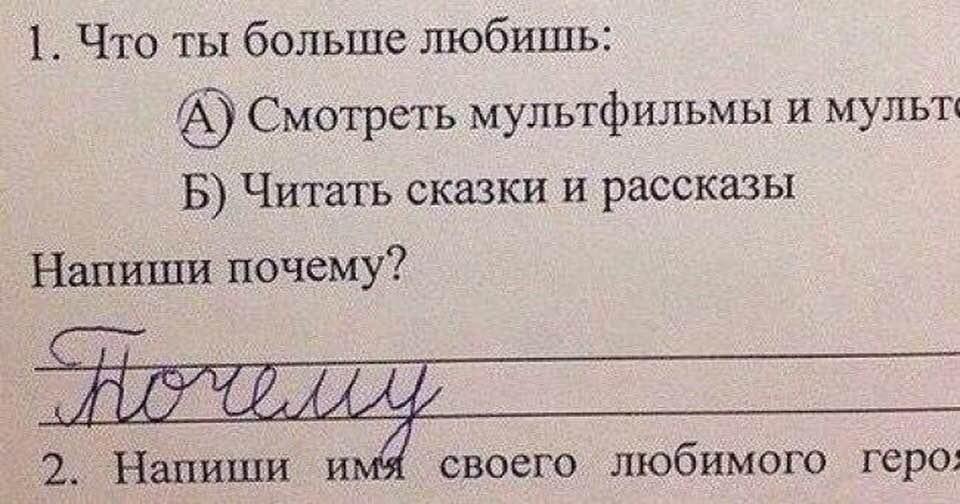 http://images.vfl.ru/ii/1536012806/5fd133ee/23180163.jpg