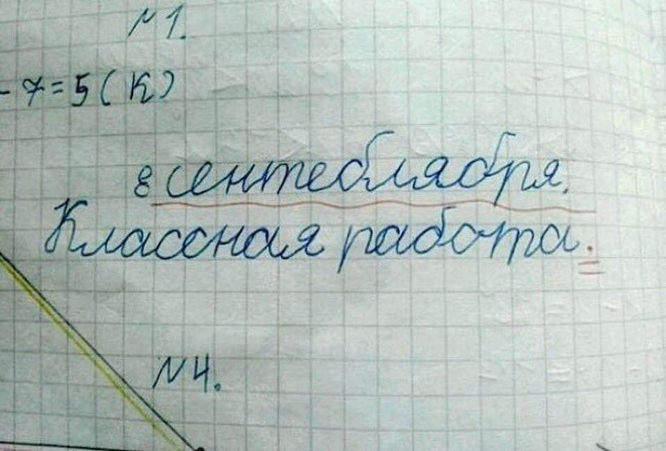 http://images.vfl.ru/ii/1536013077/f3825cc6/23180175.jpg