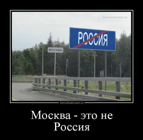 http://images.vfl.ru/ii/1536046699/bc041e87/23183165_m.jpg