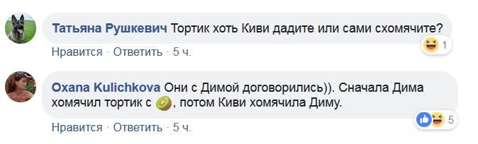 http://images.vfl.ru/ii/1536075405/c06a7462/23189707_m.jpg